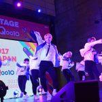 「取材レポ」今最も注目の9人組ダンスグループSF9がシークレットライブに登場!「KCON 2017 JAPAN」(20日)