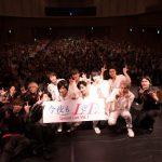 ドラマ『今夜もLL♡』のスペシャルイベント東京公演でパクドル、Boys Republic、WEBERが観客を魅了!
