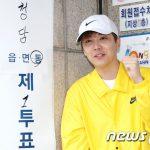 """「PHOTO@ソウル」FTISLANDホンギ、 大統領選挙の投票終了…""""まだの方、必ず投票しましょう"""""""