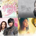 AbemaTV韓流・華流チャンネル5月は「チャン・グンソク」特集 『キレイな男』『ラブレイン』を1話から放送 EXOのD.Oも出演する『大丈夫だ、愛だ』も全話無料放送決定