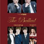 【続報】「VIBE × TRITOPS* ~THE BALLAD~」スペシャルゲストBen、H5出演決定!