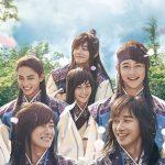 パク・ソジュン×パク・ヒョンシク×ミンホ(SHINee)×V(防弾少年団)豪華共演「花郎<ファラン>」 8月2日よりDVDレンタル開始!