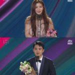 EXO ディオ、少女時代 ユナ、パク・ボゴム、キム・ユジョン「第53回百想芸術大賞」で人気賞を受賞