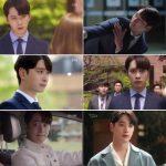 放送開始「怪しいパートナー」2PM チャンソン、ナム・ジヒョンの元カレ役で登場