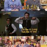 ナムグン・ミン&2PM ジュノ、TWICEメンバーと一緒に「TT」ダンス再演