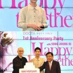 俳優ソン・ジュンギ、ファンとのパーティーで最高の笑顔をプレゼント