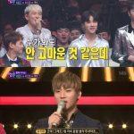 "BIGBANG D-LITE、バラエティ番組の応援に来たiKONに…""ここは戦場だ"""