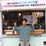 「最高の一発」ドン・ヒョンベ、親友イ・ジュンヒョクが撮影現場にコーヒートラックをプレゼント!