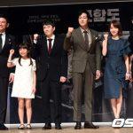 「PHOTO@@ソウル」俳優ソ・ジソブ&ソン・ジュンギなど、映画『軍艦島』の制作報告会に出席