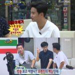 俳優キム・スヒョン、バラエティ番組「無限に挑戦」でメンバーにだまされる?