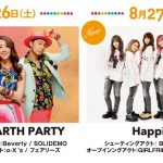 「a-nation 2017」第2弾出演アーティスト発表。DANCE EARTH PARTY、Happiness出演決定!オープニングアクトにGIRLFRIEND、RICKEY & RABBIE決定!