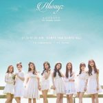 「LOVELYZ」、7月コンサートチケット予約販売開始5分で1次分完売