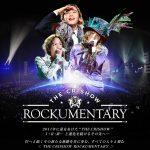 チャン・グンソクが 7 月開催のライブ「THE CRISHOW ROCKUMENTARY」に向けてインタビュー映像を公開!!