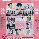 【Twitterフォロワープレゼント】韓流エンターテインメントショー『SGC SUPER LIVE』4年ぶりに日本へ上陸、 『SGC SUPER LIVE IN JAPAN 2017』6月27日(火)、28日(水)の2日間、横浜アリーナで開催決定!