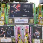 """CNBLUEイ・ジョンヒョン、ファンが""""米花輪""""1.4トンを寄付"""