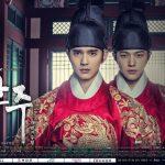 俳優ユ・スンホ&INFINITEエル主演ドラマ「君主」、13.4%で視聴率トップ