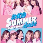 SHIBUYA109・109MEN'S 夏のセールご案内 『109 SUMMER SALE』を 7/1(土)~7/31(月)に開催! イメージモデル「TWICE」のポップアップストアやキャンペーンを実施