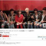 「プロデュース101」に出演中のNU'ESTのメンバーの成功は予言されていた!?