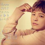 John-Honn、約10年ぶりのニューミニアルバム『~記憶の香り~』リリース!