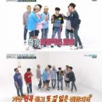「iKON」、メンバー全員で初のバラエティー番組出演で大爆笑させる