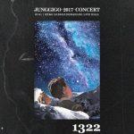 元SISTAR ソユ&Paloalto、チョンギゴの初の単独コンサート「1322」にゲスト出演