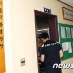 """""""大麻容疑""""T.O.P(BIGBANG)、警察署の内務班で自粛中か"""