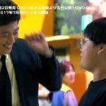 """「ドクターズ~恋する気持ち」キム・レウォンの""""100万ドルの笑顔""""炸裂!おちゃめなメイキング映像を公開!"""