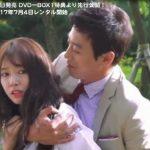 「ドクターズ~恋する気持ち」キム・レウォンがパク・シネを'バックハグ'する胸キュンメイキング映像を公開!