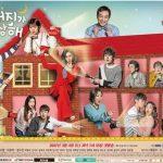 「コラム」高視聴率を取る韓国ホームドラマの定番テーマは?