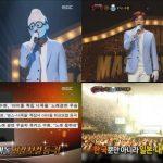 U-KISSスヒョン、音楽バラエティ「覆面歌王」に出演した心境を語る