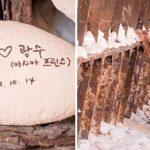 俳優イ・グァンス、ソン・ジュンギ&ソン・ヘギョの結婚に嫉妬!?『これは何だったんだ』