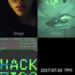 ジコ(Block B)、単独リアリティ「HACK ZICO」をローンチ=ティーザー公開