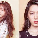"""""""ペ・ジンヨン(Wanna One)所属""""C9から初のガールズグループ「GOOD DAY」デビューへ"""