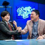 歌手ムン・ヒジュン、育児ストレスを告白? 「子供は話しかけても答えてくれない」