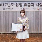 女優キム・ジョンウン、養子縁組文化の定着に功労 「大統領表彰」を受賞