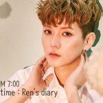 NU'ESTレン、Vライブ『NU'EST V time:Ren's diary』が本日(13日)放送