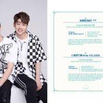 【公式】「プロデュース101」シーズン2のイム・ヨンミン&キム・ドンヒョンのユニット「MXM」、イ・デフィの自作曲でデビュー!