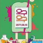 「gugudan」ミナ&ヘヨン、ユニット名は「gugudan オグオグ」に決定=来月10日にデビュー