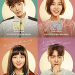 JYJジェジュン、AFTERSCHOOLユイ、チョン・ヘソン、B1A4バロ、ドラマ「マンホール」出撃準備完了!