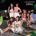 「Apink」、PLAN Aプロジェクトに合流…3日に新曲発表!