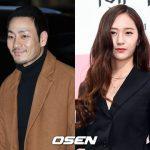 「f(x)」クリスタル、tvN新ドラマ主演に新たに決定