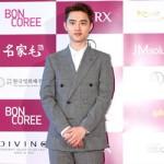 D.O.(EXO)、「2017韓国映画を輝かせたスター賞」新人賞を受賞