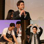 「イベントレポ」チョ・ヒョンジェ、日本単独ファンミを盛況裏に開催