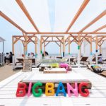 「KRUNK×BIGBANG BEACH 2017」がいよいよ今週7月15日より由比ガ浜にてグランドオープン!! さらに、名古屋・大阪・福岡の3都市にて「KRUNK×BIGBANG BEACH BAR」も開催!