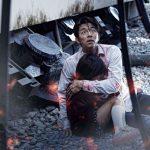 映画「新感染 ファイナル・エクスプレス」8月、ヨン・サンホ監督の来日決定! 来日記念! 場面写真ら一気に解禁!