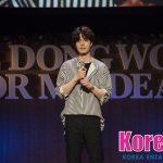 「取材レポ」イ・ドンウク、ファンへの惜しみない愛情に感激!「2017 LEE DONG WOOK ASIA TOUR in JAPAN 4(for) My Dear」開催