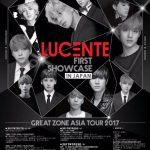 """アジアにて話題沸騰中! 2017年K-POP期待の大型新人LUCENTE初来日 """"LUCENTE FIRST SHOWCASE IN JAPAN2017"""" -GREAT ZONE ASIA TOUR 2017-開催決定!"""