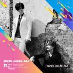 SUPER JUNIOR D&E、GOT7、出演者追加発表!KCON 2017 LA × M COUNTDOWN ライブ・ビューイング 開催!