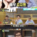 iKON B.Iの理想のタイプは女優キム・ジウォン