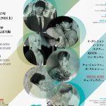 7/8(土)チケット一般発売開始!イ・ゴンミョン、イ・ジフン、ユナク(超新星)、KEVIN(ウ・ソンヒョン)ソン・サンウン出演!韓国ミュージカル豪華出演陣による一日限り、珠玉のガラコンサート!!